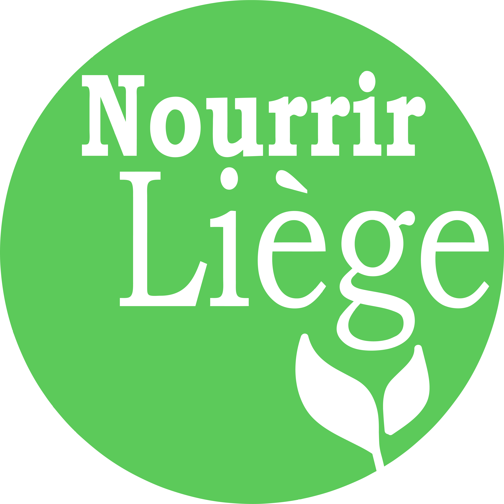 nourir-liege-logo
